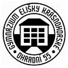 Gymnázium Elišky Krásnohorské, Ohradní