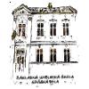 Základná umelecká škola Spišská Belá